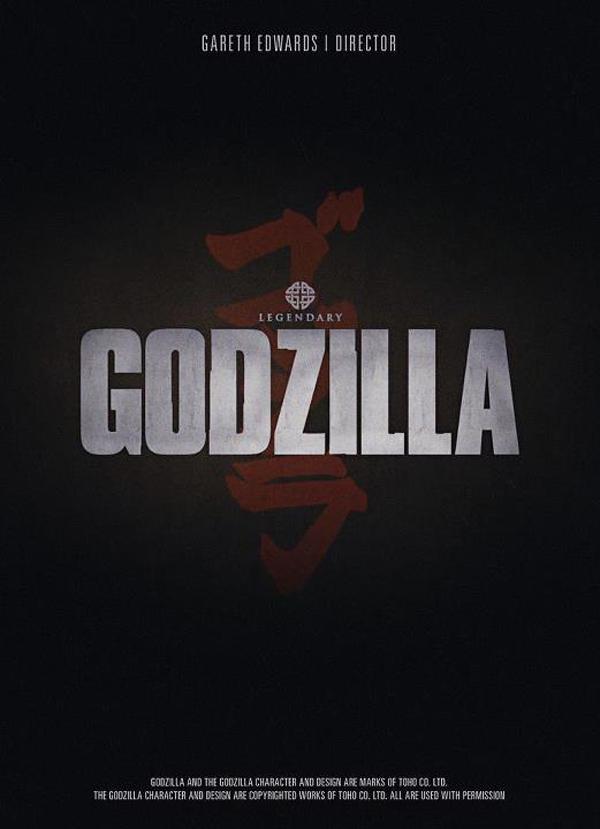 Godzilla Teaser