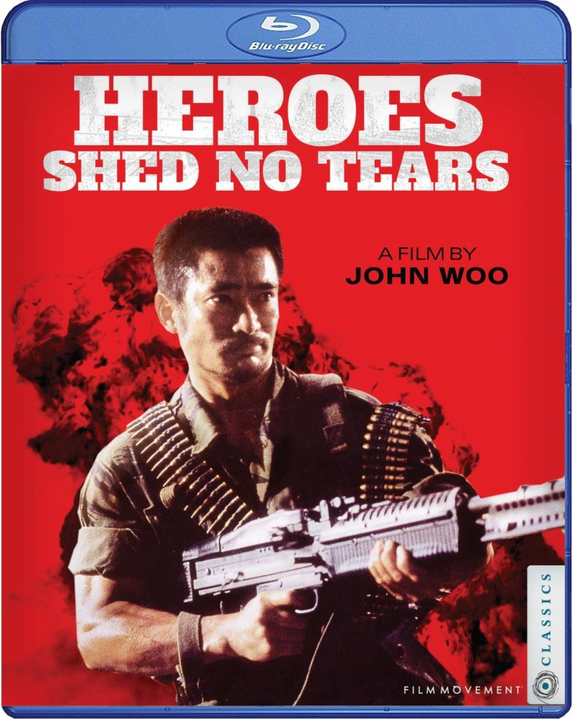 Heroes Shed No Tears BluRay